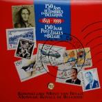 FDC Set 1999 – 150 jaar postzegels