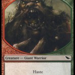 Giant Warrior (token) – Shadowmoor