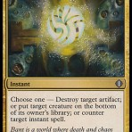 Bant Charm – Shards of Alara