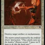 Disenchant – Tempest