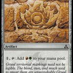 Gruul Signet – Guildpact