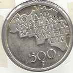 500 Frank 1980 VL – CuNi/Ag