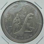 Set 5 x Crown,Millennium of Tynwald (1979) – Isle of Man